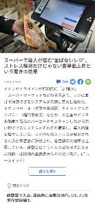 3983 - (株)オロ ヤフーニュース出た! DXはオロ