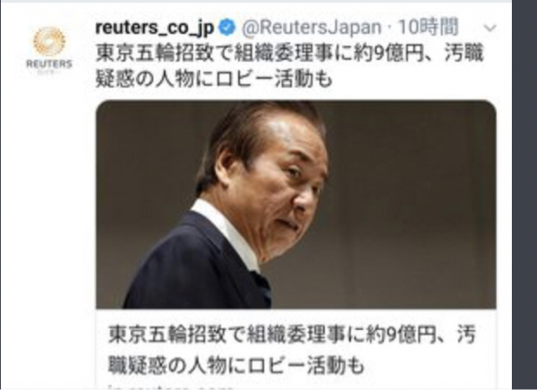 4324 - (株)電通グループ 9億円。