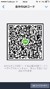 現在52名ウィンドランナーグループ入りませんか?(^-^) 入りたいです宜しくお願いしますm(._.)m
