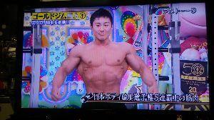 パンチちゃんと友達になって下さい(*^O^*) 鈴木マサジ選手だって🎵