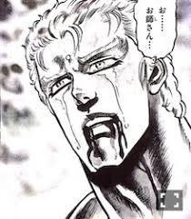 5609 - 日本鋳造(株) 厳格先生 こんにちは