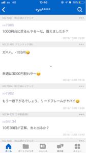 6966 - (株)三井ハイテック 1000円台に戻るって言ってたのにね(笑)   >ありがとうございます、ここから下がってもしれ