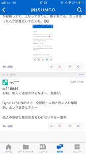 6966 - (株)三井ハイテック  大丈夫です。バーチャルで買えませんから(笑)  でも、バーチャルでも整合性がまた合わなくなっちゃう