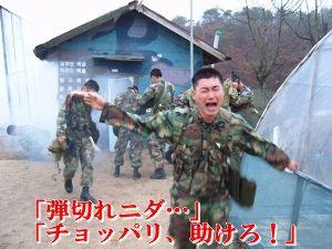 歴史を捏造する韓国に未来はない 政府が23日に決めた南スーダンで活動中の韓国軍への弾薬の譲渡!   日本に小銃の弾(5.56ミリ)貸