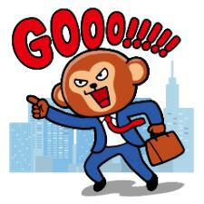 2296 - 伊藤ハム米久ホールディングス(株) ジリっジリっ…ジリジリっ と騰がる