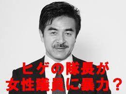 みずほ銀行は国会で暴行した安倍自民党に献金 メガバンク3行(東京三菱 みずほ 三井住友)が自民党に献金するそうですね。 安倍自民党は国会で暴行し
