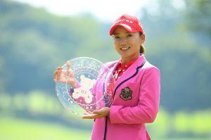 LOVE!ゴルフ! いぇ~~い 有村智恵ちゃん 優勝おめでと~~! 完全復活だわ! やった~~~ (はーと)  つ~か暑