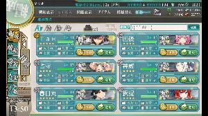 艦隊これくしょん提督交流室 主に情報交換と雑談 まだ掘りたい艦が居るので、後は何周かやって、択捉、春イベント実装艦(+リットリオ)は取れたけど、沖波
