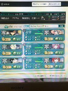 艦隊これくしょん提督交流室 主に情報交換と雑談 一応新規艦は揃った ちなみにガングートと春日丸以外のドロップ艦は全員攻略中にドロップ