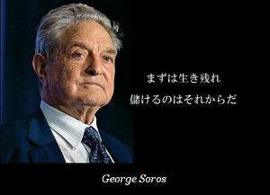 35311986 - ゴールドマン・サックス・世界債券オープンA なかなかできませんがトレンド変換の予兆を自分が素早く察知して行動を起こせる人が勝ち組に慣れる人でしょ