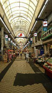 旅と彷徨 「魚の棚商店街」
