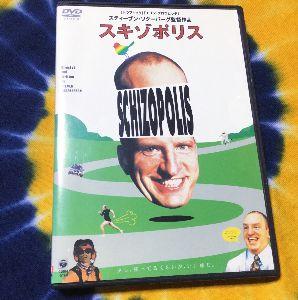 ドラマティック☆映画ちっく人生!! 『スキゾポリス』1996年・米・93分 監督:脚本:撮影:主演:スティーヴン・ソダーバーグ  ソダー