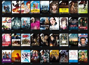 ドラマティック☆映画ちっく人生!! amazonプライム便利♪  元々趣味のジャンルは多く、映画もそこそこ観てたけど、 去年は久しぶりに