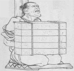 2899 - (株)永谷園ホールディングス オワタニエン