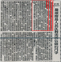 中国当局船尖閣沖の領海侵入  http://www.mofa.go.jp/mofaj/area/senkaku/qa_1010.