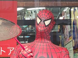 9978 - (株)文教堂グループホールディングス スパイダーマンの最新作が6/28封切りです!  スパイダーマンも文教堂もWで楽しみです❗️   タッ