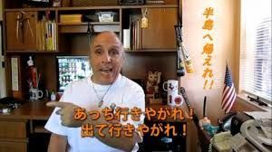 総会の議案「株主欺いた」 エルピーダ側に賠償求め提訴 兵庫県でもすでにこの支給は行われていた    平成19年と平成21年在日無年金訴訟では、日本人か否か