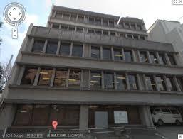 総会の議案「株主欺いた」 エルピーダ側に賠償求め提訴 在日の出撃拠点、オオカミの巣に住み着いた  すなわち新宿区西早稲田2-3-18に割拠する  【同じ住