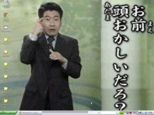 3777 - (株)山田ネクスト 中国からの撤退は国策ですと投稿したのはここの住人だよね❗