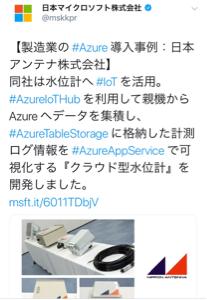 6930 - 日本アンテナ(株) これね!