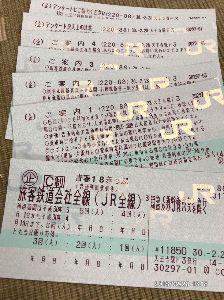 一人旅を楽しんでる方、お話しませんか 今日は初めて「青春18きっぷ」を買いました 広島にあるウサギの島へ行こうと思います 電車で大阪から広