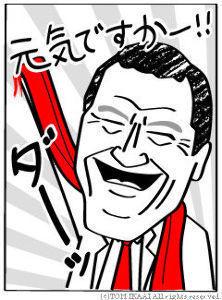 4512 - わかもと製薬(株) みなさん