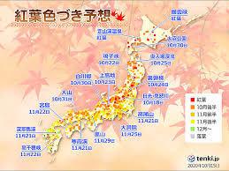 愚痴って ゴン太さん、こんにちは  こちらも良い天気です♪  そろそろ紅葉が始まりますね🍁 自粛なんだか GO