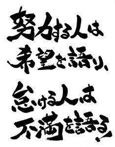 愚痴って ナナタン、こんにちは(^^)  しかし変な事かくやっがいるなぁ  大阪で空き缶ひらうやっがいるって批
