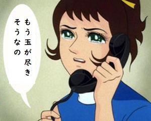 7354 - (株)ダイレクトマーケティングミックス 第4弾ささってりゅけど何処まで落ちるんやw( ´థ౪థ)