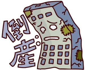 8889 - APAMAN(株) この二文字がよぎる事件やな。 連日ストップ安売り気配やな。