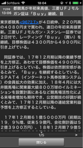 9672 - 東京都競馬(株) 行くぜ!4900