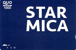 2975 - スター・マイカ・ホールディングス(株) 【 株主優待 到着 】 (100株) 1,000円クオカード ※図柄は昨年と一緒。 今回が最後の優待