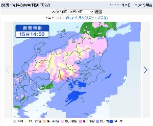 9976 - (株)セキチュー また、関東で雪ですね。 今年も特需きましたね。