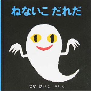 3911 - (株)Aiming 寝るべ!おやすみなさい(ง ˘ω˘ )วネヨ
