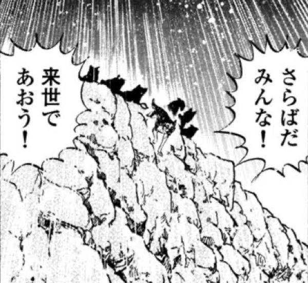 3911 - (株)Aiming 逃げろ!!