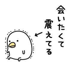 3911 - (株)Aiming 418 会いたくて会いたくて震える〜