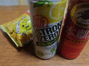 3911 - (株)Aiming わいはストロングゼロ飲んだ!!! 9%やで。おん?!  逃げとけよ