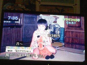 99年〔放送事故サギ事件容疑〕2011年2月 菊池桃子の子供時代の写真の1枚と「さわこの朝」で紹介。映画「でじゃぶ」であったような容疑芸能人又はな