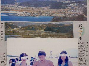99年〔放送事故サギ事件容疑〕2011年2月 98ねん8月に神戸須磨海岸でfm802イベントでピロウズが来るというので帰りに海に入ろうと小学4年か