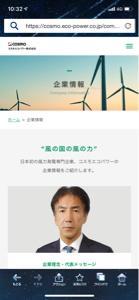 7004 - 日立造船(株) 風力は儲かるビジネス‼️