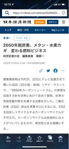 7004 - 日立造船(株) 日経電子版ニュース