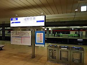 ❤鉄ヲタと鉄子の合コン列車❤ 久々の電車♪ワクワク