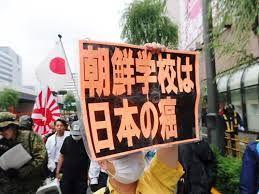 北方領土は2島返還あと2島は継続審議  朝鮮学校が   『都民の民意を無視して金を出せ』と    東京都を激しく恫喝。     都庁で課長