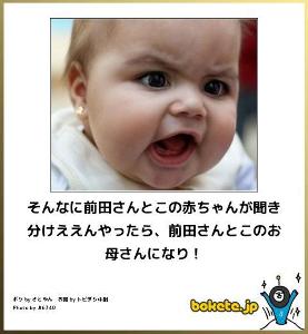 7203 - トヨタ自動車(株) テスラ ぷ
