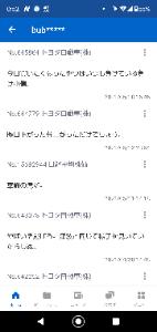 7203 - トヨタ自動車(株) お前 痛いなw  5月18日 今日買いたくなった奴はなんだって?あ?  (ノ∀≦。)ノ