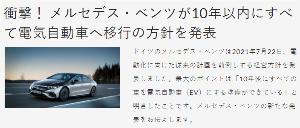 7203 - トヨタ自動車(株) > Q1. ディーラーでの値引き額には納得されましたか? >  > >ノアの