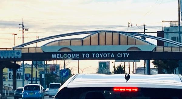 7203 - トヨタ自動車(株) 田村雲國斎、トヨタ王国に堂々参上!  ポみゃ〜ら、 今日も頑張って応援しようぜ✌️🤩