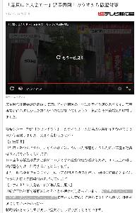 4680 - (株)ラウンドワン > 東京もうクラスターでとるやん > ここが出したらまた閉店よ 「感染者を出さないことを
