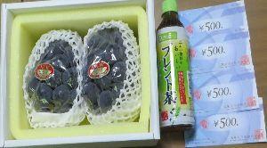 2791 - 大黒天物産(株) 株主総会のお土産 なお、お茶は最初にもらえます。