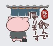 3995 - (株)SKIYAKI で、今日の無料お試し会?はどないやったんでしょーなあ